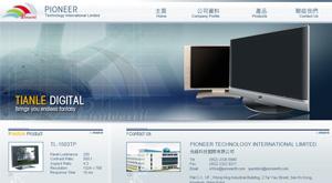 網頁設計 - 先鋒科技國際有限公司